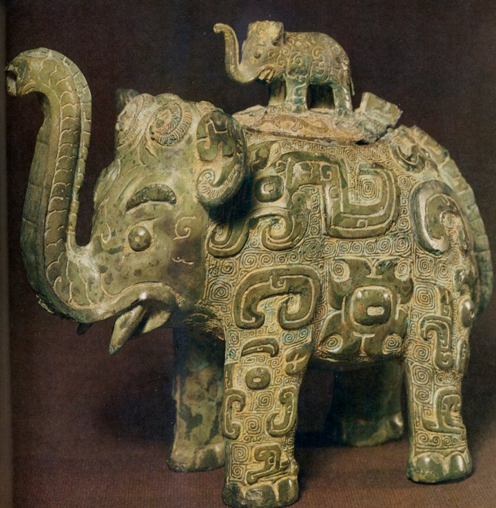 http://xenohistorian.faithweb.com/china/ShangElephant.jpg