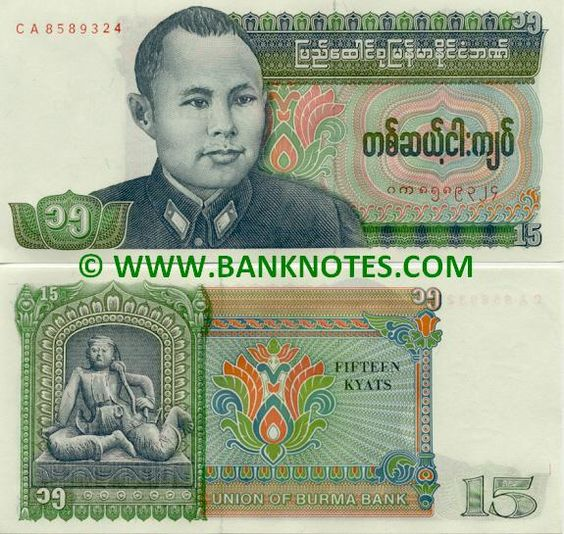 15 kyat note with Aung San.