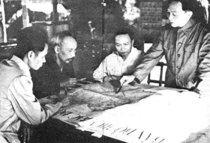 Viet Minh leaders.